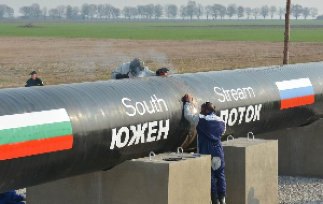 South Stream, Russia and Turkey: What Does The Deal Mean?