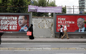 2014 Turkish Presidential Election campaign
